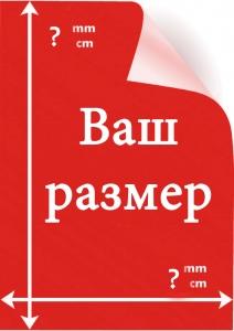 Реклама на столбах в Нижнем Новгороде